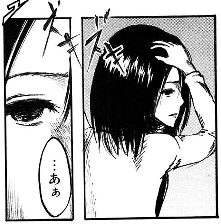 ミカサの謎の頭痛