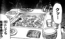 焼肉パーティ