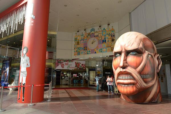 台湾巨人展