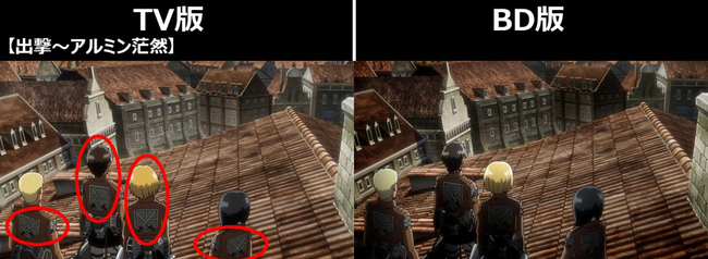 5話-26屋根上