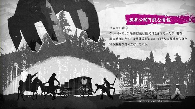 現在公開可能な情報アニメ18話その2