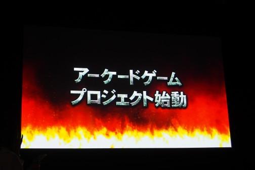 進撃×カプコン2