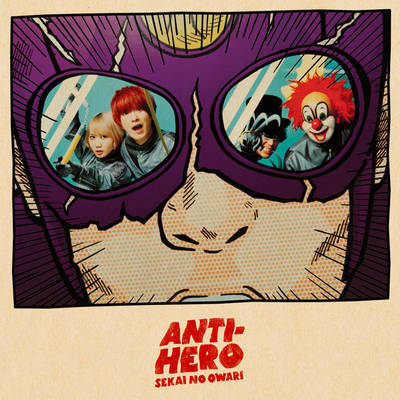 anti-hero(初回限定盤B)のジャケットimage