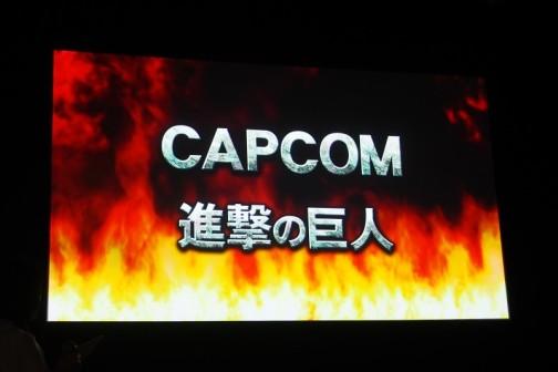 進撃×カプコン1