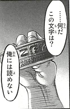 謎の言語で書かれた缶詰