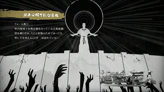 現在公開可能な情報アニメ15話その1