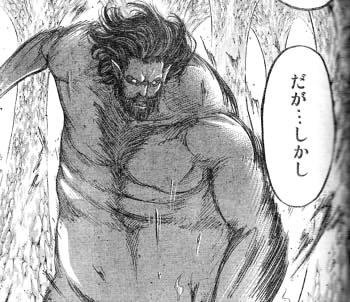 グリシャの巨人