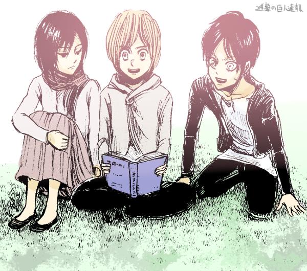 エレンとミカサとアルミンは家族