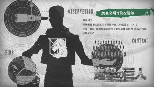 現在公開可能な情報アニメ23話その2