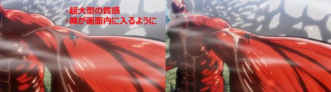 5話-2超大型巨人