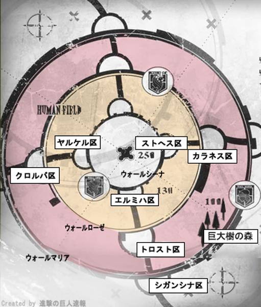 進撃の巨人地図