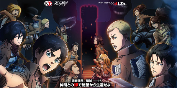 3DS新作-2017