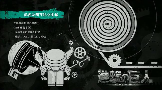 アニメ第7話の現在公開可能な情報-1
