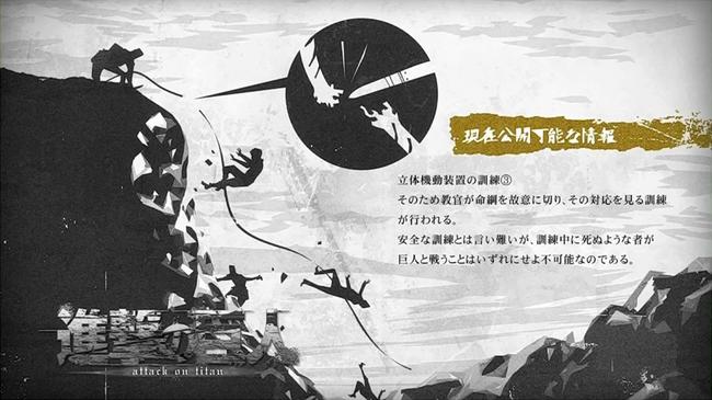 現在公開可能な情報アニメ12話その2