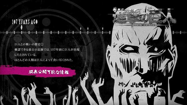 現在公開可能な情報アニメ13話その1