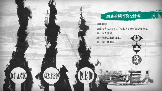 現在公開可能な情報アニメ19話その2