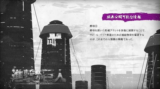 現在公開可能な情報アニメ10話その2