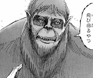猿と呼ばれる獣の巨人