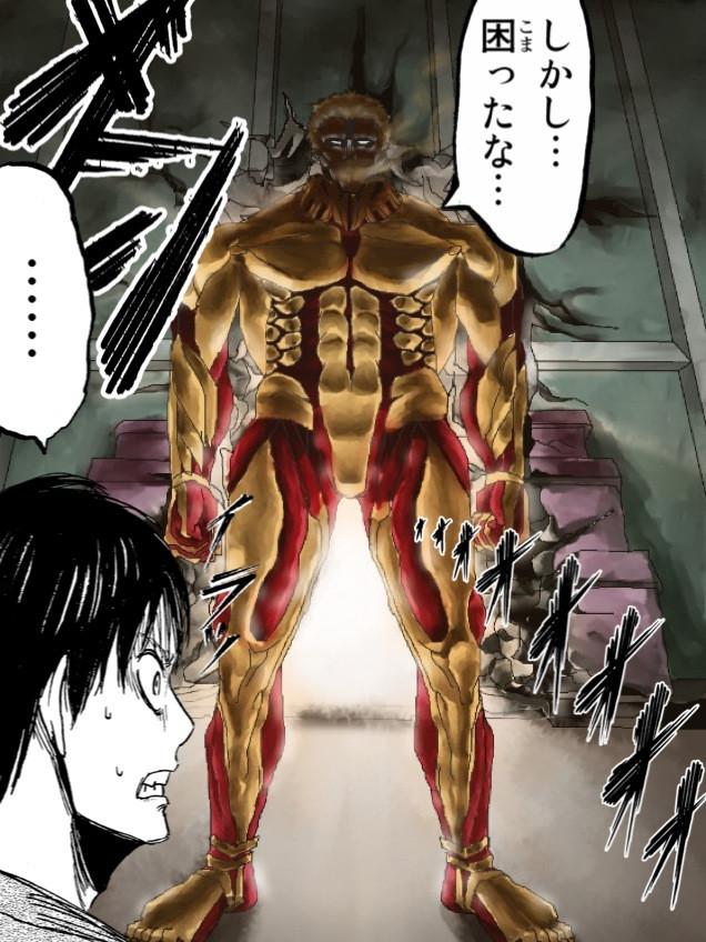 鎧の巨人ファンアート3