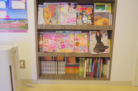 雑誌置いてる お~い??