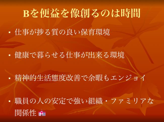 スクリーンショット 2020-09-22 8.54.02