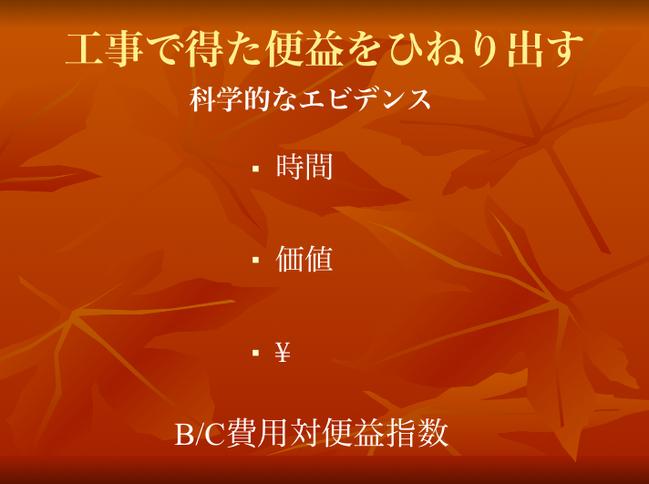 スクリーンショット 2020-09-22 8.54.20
