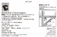 IMG_5358 (200x130)