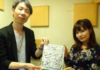 東京ネットラジオ (2017年6月)