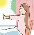 質の良い睡眠のために 画像1-1