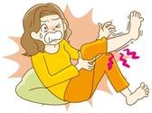 足が攣る 画像1
