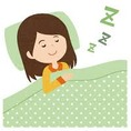 質の良い睡眠 画像1