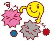 免疫グロブリン 画像1