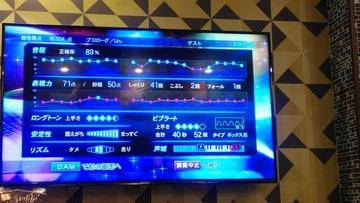 DSC_1354