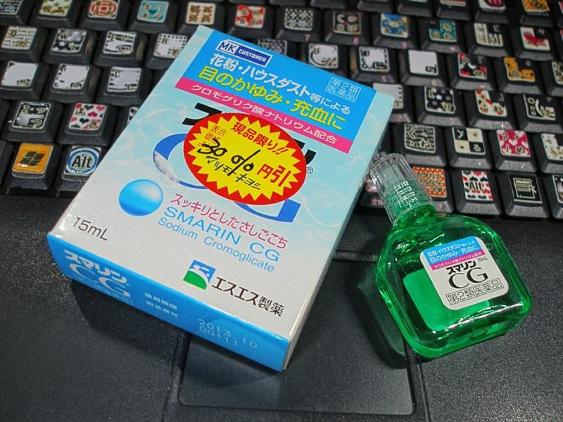 市販 アレルギー 性 結膜炎 目薬