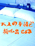 staff-0537-thumbnail