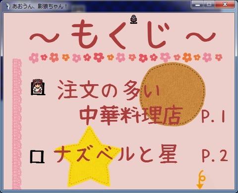 140428_あおうん4