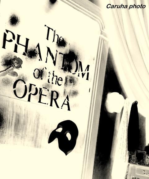 2016-02-19-iphone オペラ座の怪人