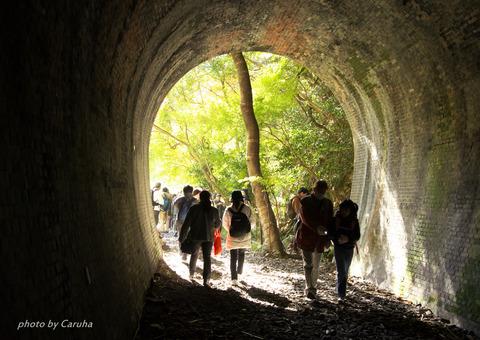 トンネルウォーキング