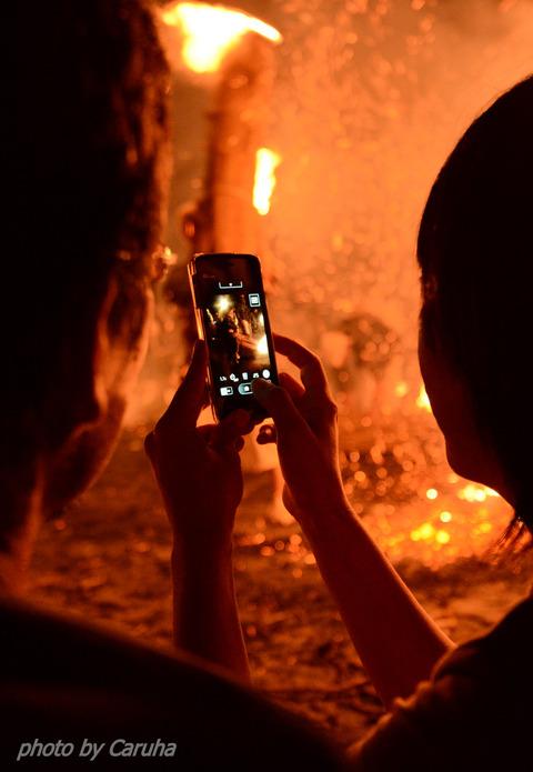 火おんどり2