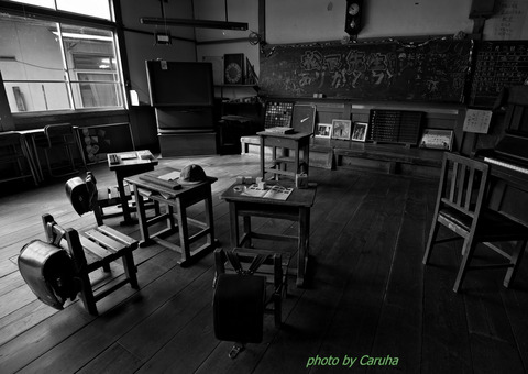 廃校になった教室で