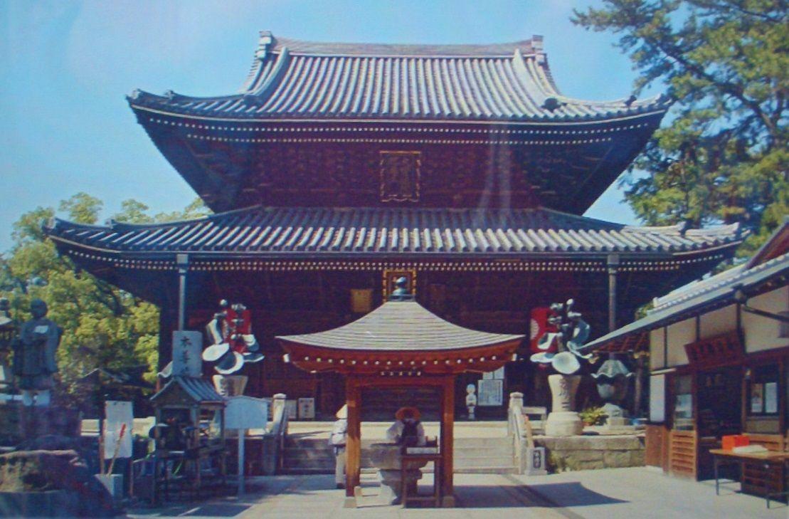 atusisugoiのblog  法然名言集(12)コメント