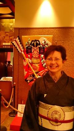Jan 5 Kabuki