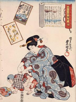 Kuniyoshi Hyakuninshu Ariwara