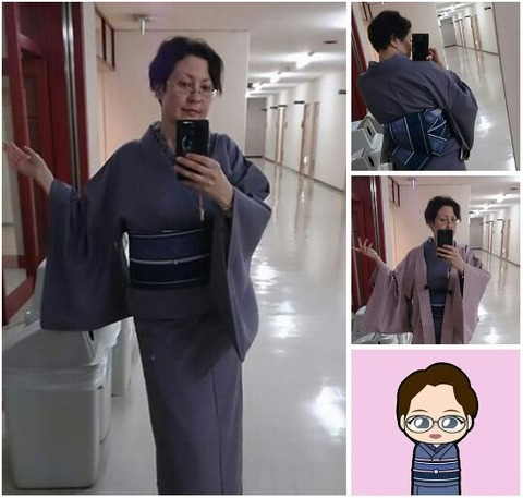 Kimono 2015-11-28 d-ed