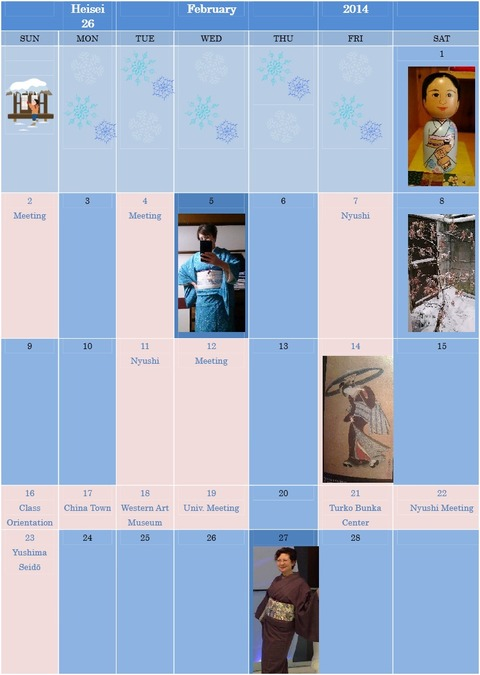 Kimono Calendar 2014 Feb