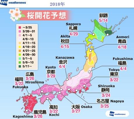 Sakura-weathernews-2018