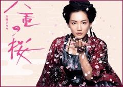 Yae's Sakura NHK