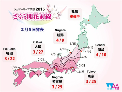 sakura_weathermap_2015