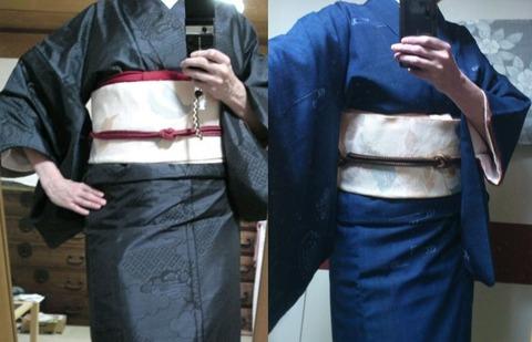 Oshima_blue_ed_plus