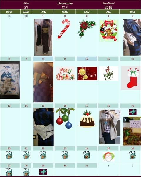 Kimono 2015-12-DEC-JPEG